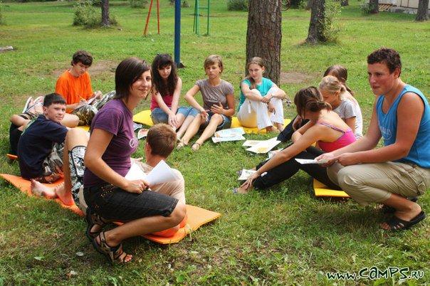 Летний лагерь мероприятия на знакомства
